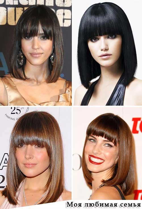 Челки 2014 фото на средние волосы