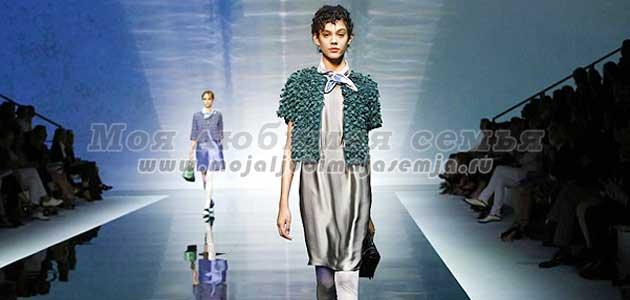 Неделя моды в Милане: коллекция Армани.