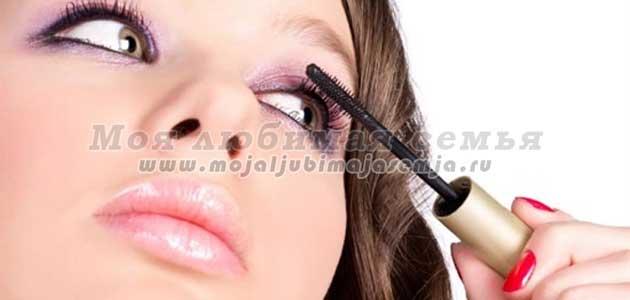 Как красиво сделать макияж.