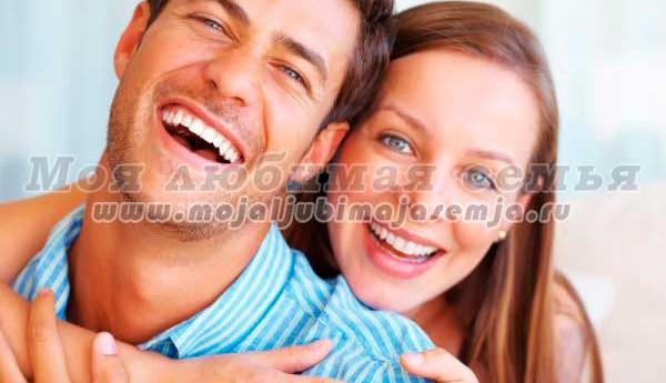 Как наладить взаимоотношения с любимым человеком.
