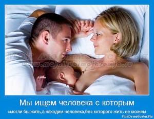 Три правила счастливой семьи.