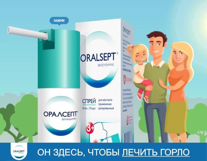 125696168_5239983_sprei_dlya_gorla