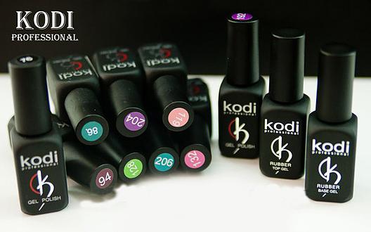 Гель лак для ногтей Kodi Professional. Создай свой стильный образ!