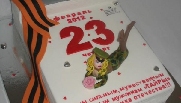 Торт на 23 фераля.