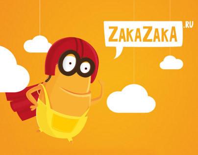 Сервис доставки еды от ZakaZaka.