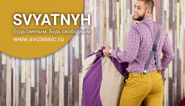 Мужчины утепляются к осени: брюки из плотных тканей.