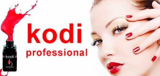 Особенности гель лаков Kodi Professional.
